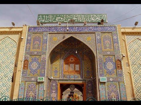 Al-Najaf Province - Iraq