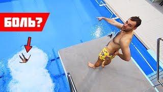 Плашмя в воздушную подушку с огромной вышки | Прыжки в воду в Баку