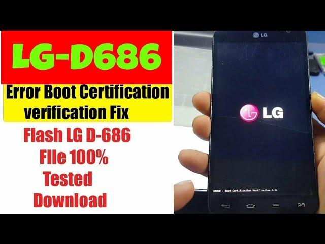 LG-D686 Error Boot Certification Verification-1   D686 Flash