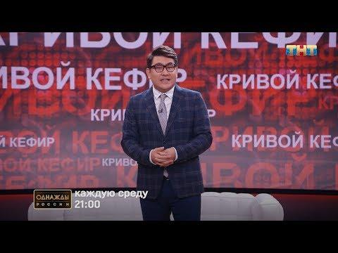 Эдвард Бил и Соловьев спорят в прямом эфире