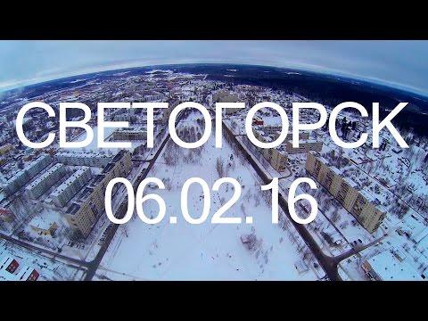 Светогорск 06-07.02.16