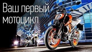 Фото с обложки Новые Эмоции! Пересаживаемся С Автомобиля — На Мотоцикл. Тест Bmw G 310 R И Ктм 390 Duke