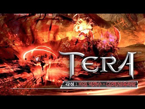Tera Online - 6 Classes Awakening Skills Video Show Full version