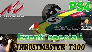 Assetto Corsa - PS4 Gameplay ITA - T300 + TH8A - #05 - Eventi speciali: Corsa classica