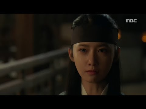 [The King in Love]왕은 사랑한다ep.03,04 Im Yoona, who returned home, tears in reminiscence.170717