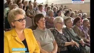Архангельск посетила народная артистка России - Илзе Лиепа