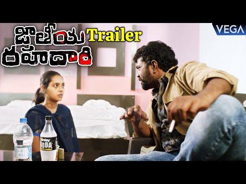 Jathiya Rahadari Movie Trailer   Latest Tollywood Trailers 2021   #JathiyaRahadariTrailer