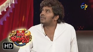 Sudigaali Sudheer Performance | Extra Jabardasth | 11th November 2016 | ETV  Telugu