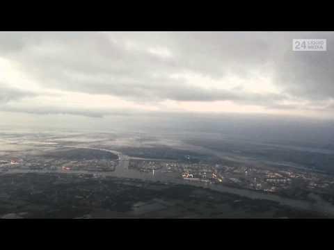 Departure Rotterdam Den Haag Airport (Mobile video)