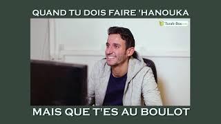 Humour : Quand tu dois faire 'Hanouka mais que t'es au boulot