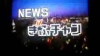 NEWSぎふチャン 2008.8.28 21:48