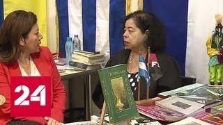 Литература на любой вкус: на ВДНХ открылась книжная выставка-ярмарка