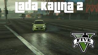 Lada Kalina 2 [GTA V] Она же ВАЗ 2192