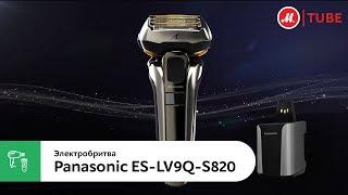 Обзор электробритвы Panasonic ES-LV9Q-S820