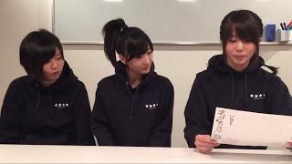 【全国ワンマンライブツアー開催決定!】 ボクらの熊魂2017~あゆくまと...
