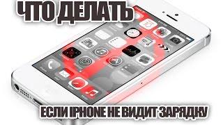 видео Ремонт кабеля iPhone, iPad