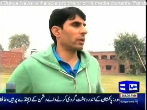 Mahaz Wajahat Saeed Khan Kay Sath - 6 February 2016 | Misbah ul Haq
