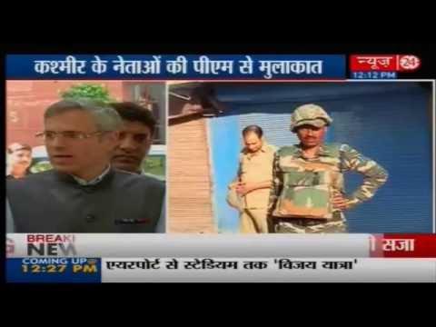 PM Modi accepted our memorandum for political solution in Kashmir: Omar Abdullah