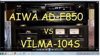 Битва касетних дек! AIWA AD-F850 vs VILMA-104S