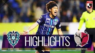 アビスパ福岡vs鹿島アントラーズ J1リーグ 第5節