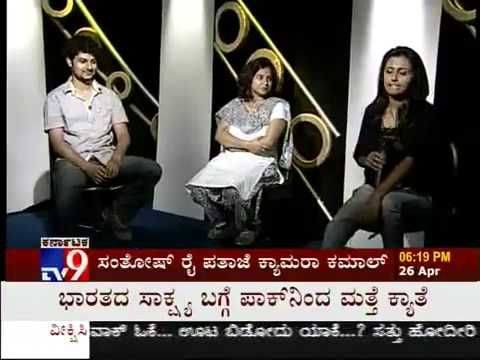 Video Girmit   Reloaded   Interview with Urban Lads Team With Songs   Urban Lads   Kannada Movie & Kannada Music Video