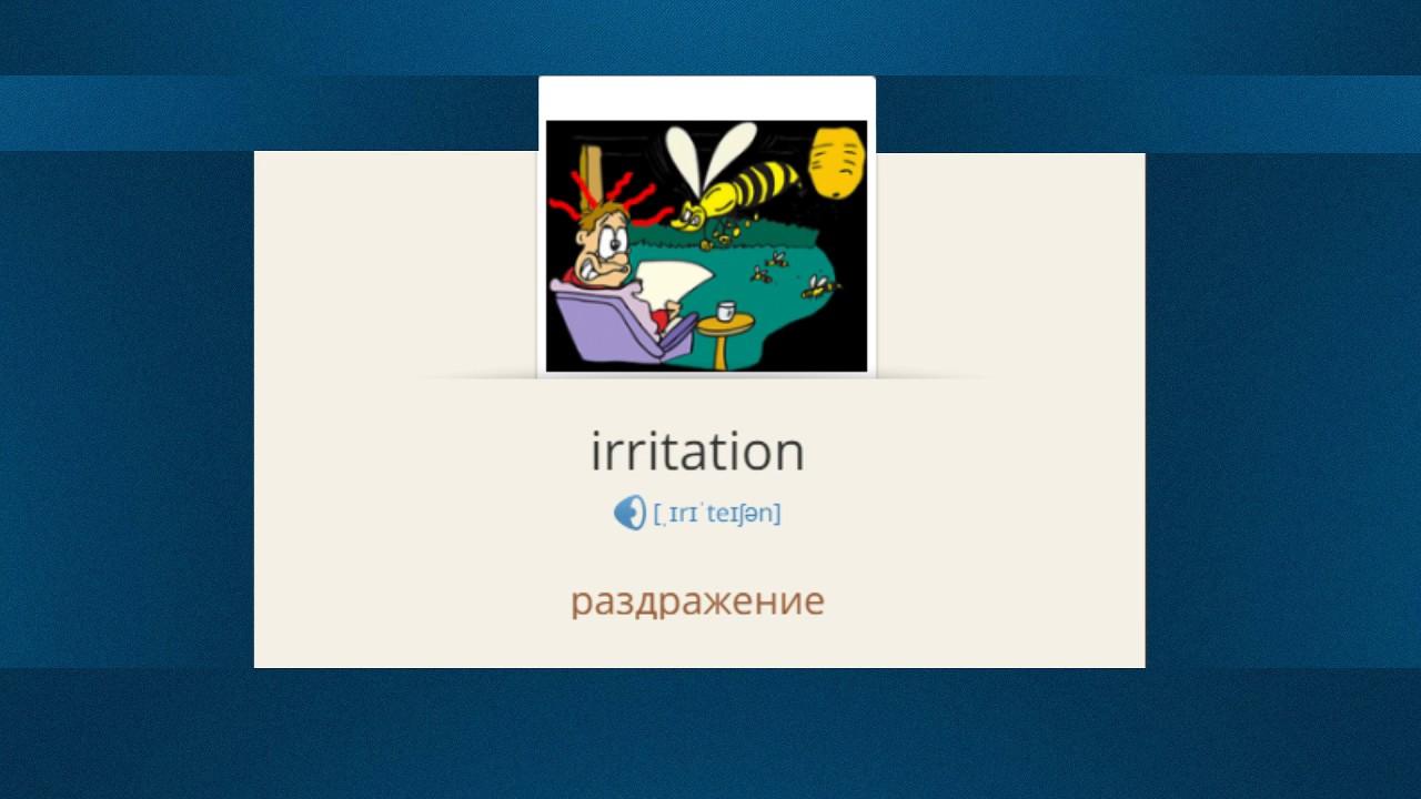 Заболевания. Английские слова с переводом. Английский для начинающих, детей.