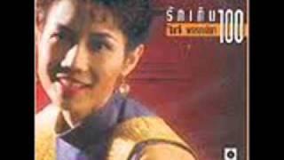 ซาโยนาระ Sayonara - ไก่ พรรณิภา.wmv
