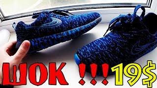 видео Кроссовки Nike – Купить Кроссовки Nike недорого из Китая на AliExpress