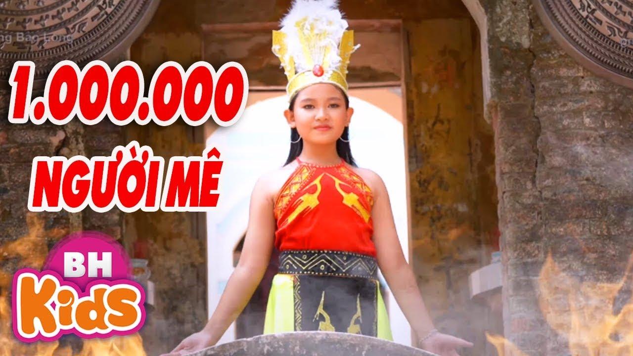Bé gái hát ĐẤT NƯỚC LỜI RU nghe NỔI DA GÀ - GIỌNG HÁT SIÊU NHÍ ru con mẹ ru con tiếng ru cả cuộc đời