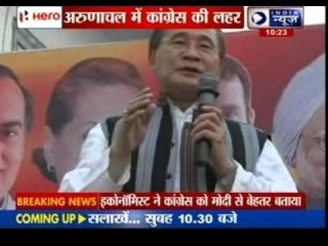 Raja Murad campaigns for Congress in Arunachal Pradesh