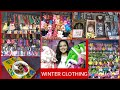 Vizag Best Wholesale Winter Collections||Clothing,Gift Articles,Toys||Kids Sweaters||