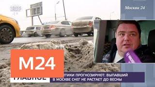 Смотреть видео Как справляются с обильным осадками в Москве - Москва 24 онлайн