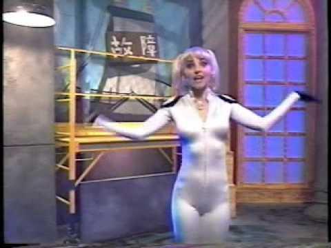 Apollo Smile from Anime Week 1998