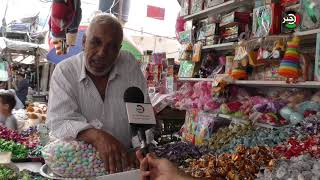 وكالة خبر ترصد أجواء عيد الأضحى المبارك في أسواق غزّة