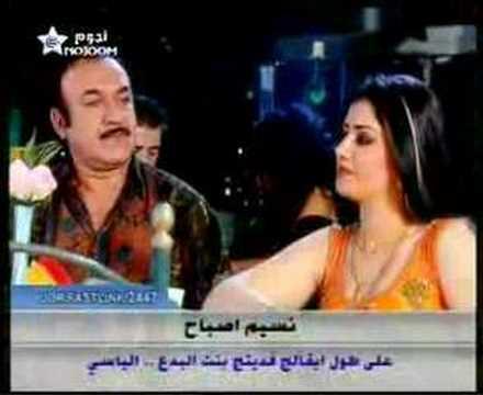 دانلود آهنگ عربی یه پرتقاله