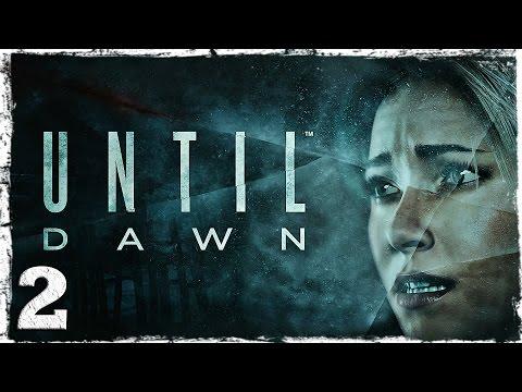 Смотреть прохождение игры [PS4] Until Dawn #2 (2/2): Эффект бабочки.