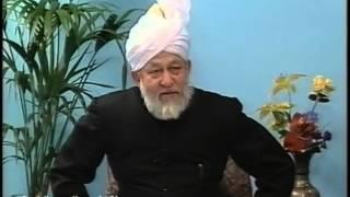 Urdu Tarjamatul Quran Class #110, Surah Al-Taubah v. 123-129, Islam Ahmadiyyat