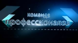 Заказать онлайн трансляцию спортивного мероприятия || Рекламный ролик СПОРТ || video.binec.ru(, 2016-04-20T15:08:59.000Z)