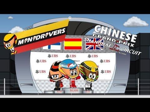 MiniDrivers - Chapter 5x03 - 2013 Chinese Grand Prix
