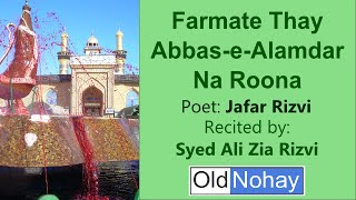 Farmate Thay Abbas-e-Alamdar Na Roona