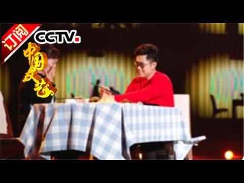 中国文艺-网络春晚精彩回顾 | CCTV-4
