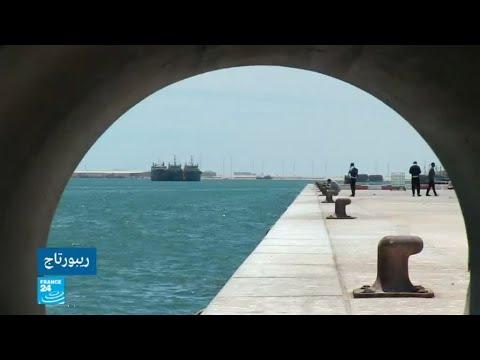 هل ينعش مشروع ميناء جديد في نواذيبو الاقتصاد الموريتاني؟  - 17:23-2018 / 4 / 13