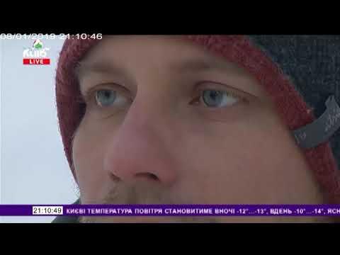 Телеканал Київ: 08.01.19 Столичні телевізійні новини 21.00