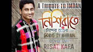 Nishi Rate Chander Alo|Imran song's cover by|Risat Kafa.