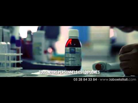 Laboratoire El Allali d'Analyses médicales et biologiques Agadir Maroc