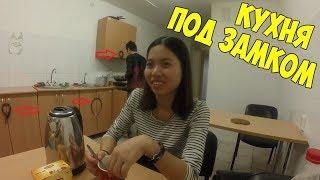 Как Вьетнамцы живут в Екатеринбурге. Общага
