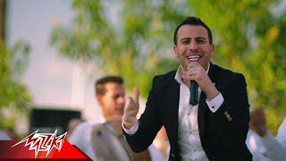 حمادة مجدى / أغنية كل الفرح قام (  من مسلسل ابن أصول ) حمادة هلال / آيتن عامر / إسلام إبراهيم