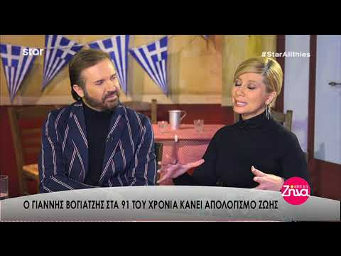 "Entertv: Ο Γιάννης Βογιατζής στην εκπομπή ""Αλήθειες με τη Ζήνα"" Γ'"