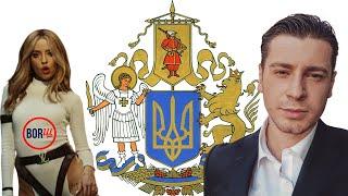Фото Клип Дорофеевой - Gorit / Революция достоинства / Большой Герб Украины #BORЩ