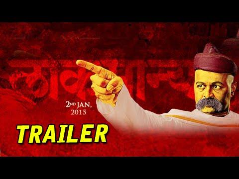 Lokmanya Ek Yugpurush - Official Trailer - With English Subtitles - Subodh Bhave